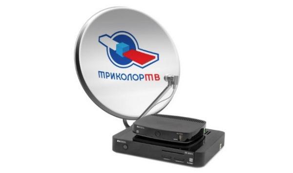 Тарифные планы Триколор ТВ в 2021 году (стоимость)